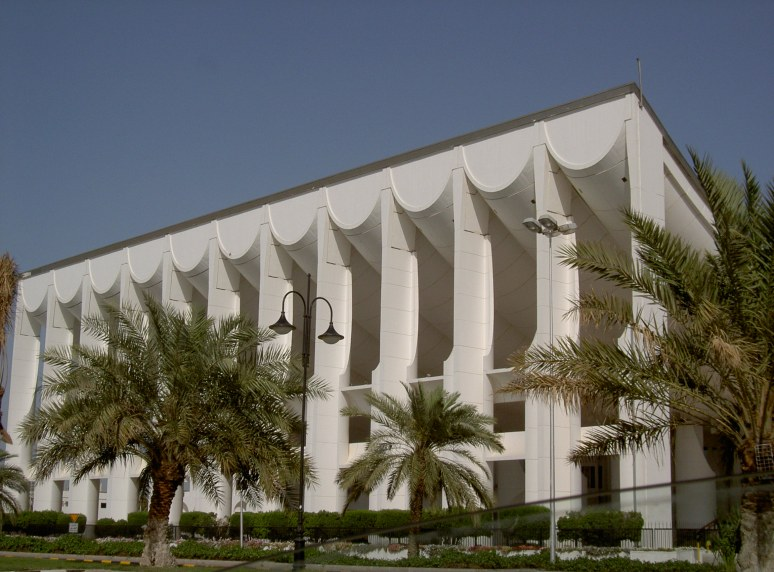 Kuwait Parliament from Wikipedia